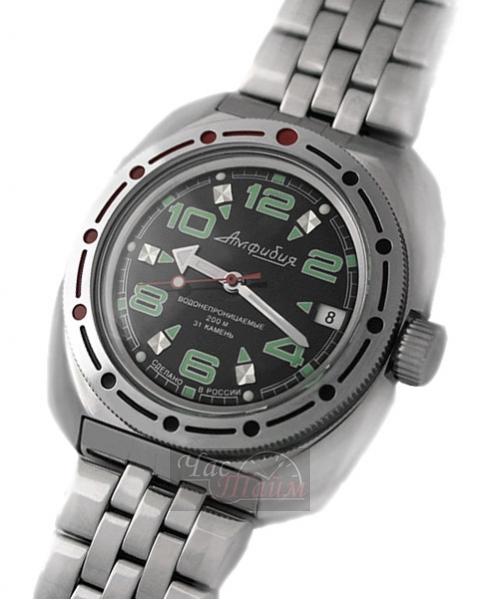 Купить мужские наручные часы амфибия