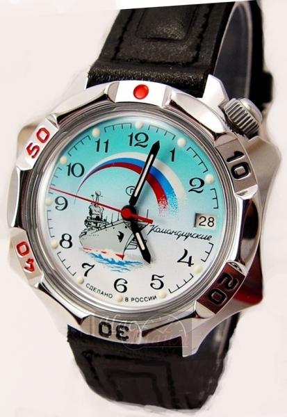 Купить наручные часы мужские командирские в спб