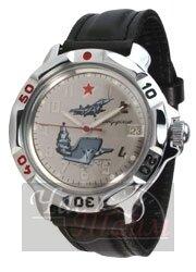 часы мужские командирские с автоподзаводом