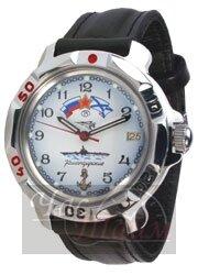 Купить мужские наручные часы командирские
