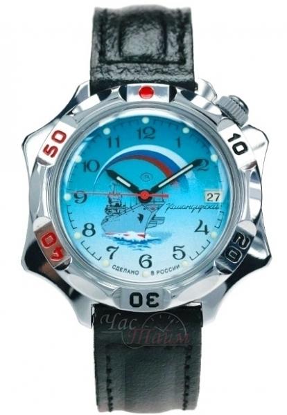 часы Восток Командирские, часы
