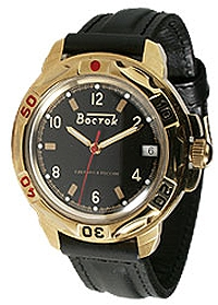 Наручные мужские часы Восток командирские 819326
